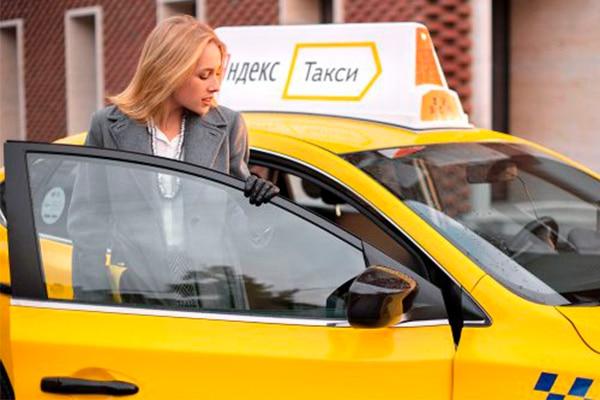 Отзывы Яндекс Такси